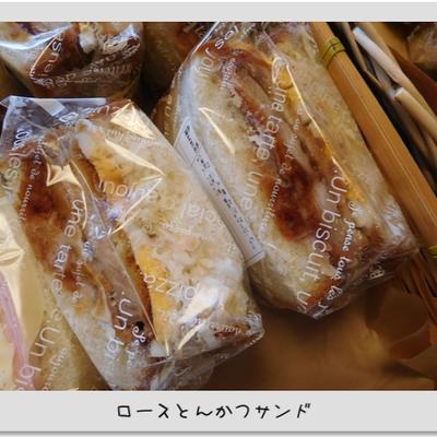 本日のサンドイッチと今朝の海の記事に添付されている画像