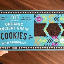 アイハーブで買える無添加オーガニックのお菓子たち。の記事に添付されている画像