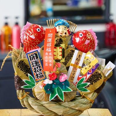 恵比寿さんの記事に添付されている画像