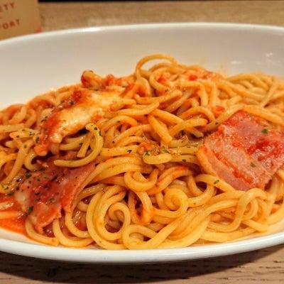 ファーストキッチン とろ~りモッツァレラとベーコンのトマトソースパスタ♪の記事に添付されている画像