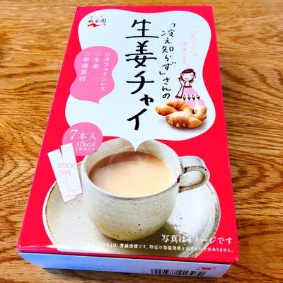 生姜チャイの記事に添付されている画像