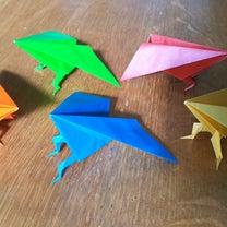 折り紙 飛行機 2の記事に添付されている画像