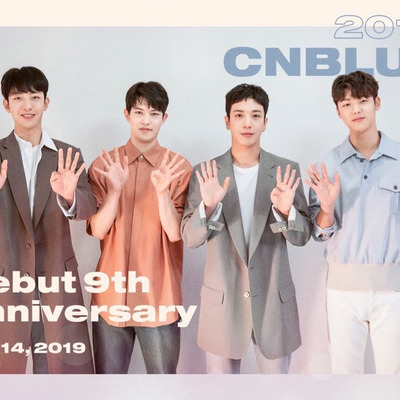 [Anniversary] CNBLUEデビュー9周年おめでとう♡の記事に添付されている画像