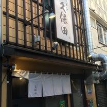 荻窪(月)の麺は東京豚骨醤油の記事に添付されている画像