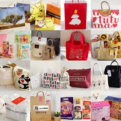 ロクシタン福袋2点の中身と35種類購入した2019年福袋まとめの記事に添付されている画像