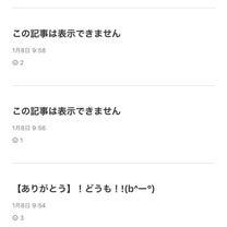 【当たり前の話なんだけど】【マグロ】藤田よ~ 俺と貴様 どっちが正しいと思うよ の記事に添付されている画像