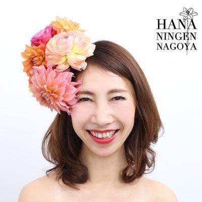 HANANINGENに行ってきた〜〜〜の記事に添付されている画像