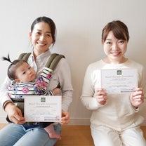 初級ベビーマッサージ講座 2月も開催します!!の記事に添付されている画像