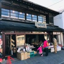 八百屋カフェ Okaiの記事に添付されている画像