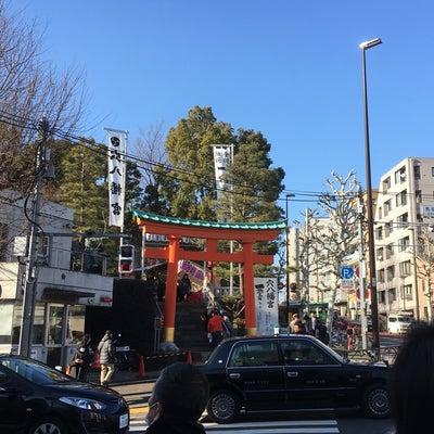 ☆初詣☆穴八幡宮と愛宕神社の記事に添付されている画像
