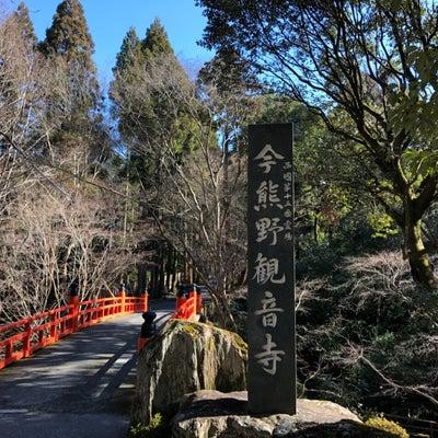 西国札所巡り、京都は疲れる…の記事に添付されている画像