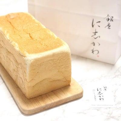 関西初上陸!食パン専門店〈銀座 に志かわ〉@大阪 船場本町店の記事に添付されている画像