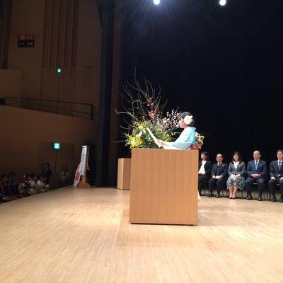 小金井市の新成人1,291人の皆さんへ。成人おめでとうございますの記事に添付されている画像