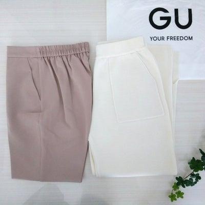 【GU】ランキングで常に上位の大人気パンツとトレンドカラーの上品パンツGET。の記事に添付されている画像