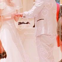 甥っ子の結婚式の記事に添付されている画像