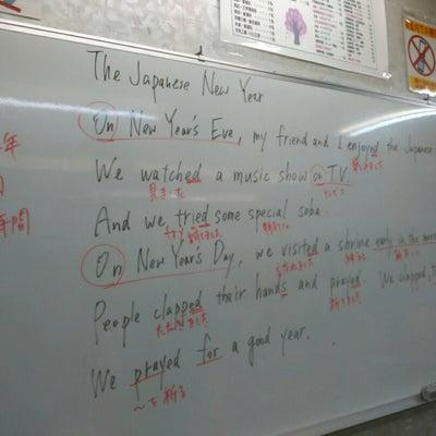 過去形 中学1年生 クラス授業の記事に添付されている画像