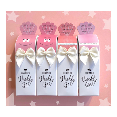 HOMEIウィークリージェル新色は春にぴったり桜ピンク♡の記事に添付されている画像