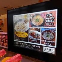 はま寿司 海老名上河内店@神奈川県海老名市(通常バージョン)の記事に添付されている画像