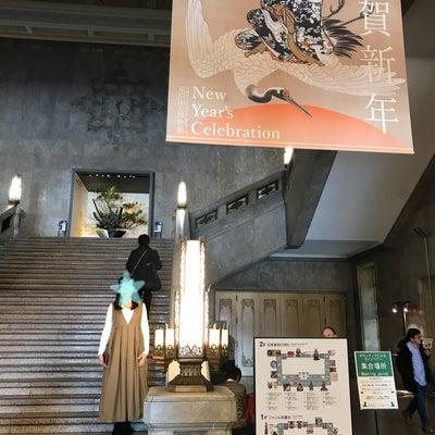 博物館に初詣♡の記事に添付されている画像