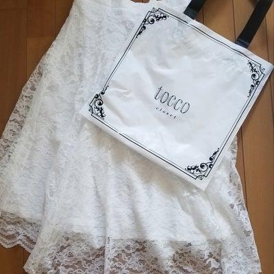 toccoスカートと春物散策の記事に添付されている画像