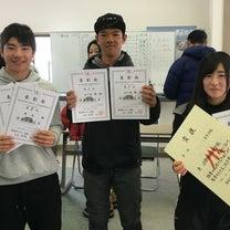 静岡県からも朗報❗全中・インターハイ出場決定の記事に添付されている画像