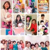 1月31日(木)〜カモンベイビー10周年〜子育てフェスタスタートです❣️の記事に添付されている画像
