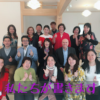 世界初のプロジェクト!日本とアメリカで同時発売の商業出版をします。の記事に添付されている画像
