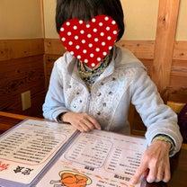 三連休は温泉と静岡で盛り盛り‼️の記事に添付されている画像