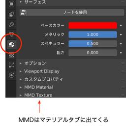 画像 iPhoneアプリ開発:AR その24 お気楽極楽Blender[14] ワクテカですわ の記事より 17つ目