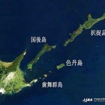 日ソ首脳会談  4島返還?の記事に添付されている画像