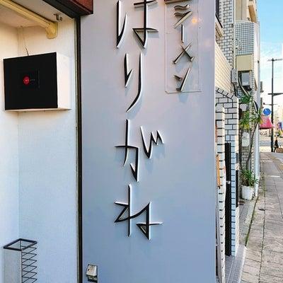 博多ラーメンはりがねのはりがねラーメンの記事に添付されている画像