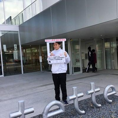t~tt~ 行ってきましたよ♪ 須賀川市民交流センターtette (^O^)/の記事に添付されている画像