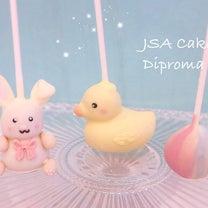 【学び2日目♡】好きな形が作れちゃう♡可愛いケーキポップス♡の記事に添付されている画像