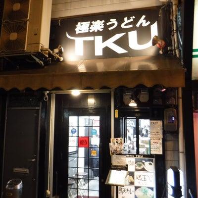 2019/1/12 極楽うどんTKU 「鶏天カレーうどん・大盛り」の記事に添付されている画像