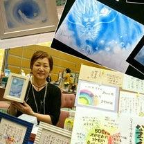 1月23日高宮FIKA+ハンドメイドブース河野さんの紹介の記事に添付されている画像