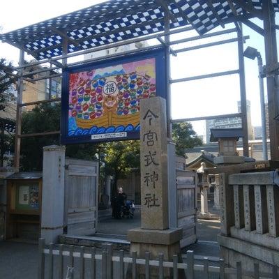 1月14日神社巡り②の記事に添付されている画像