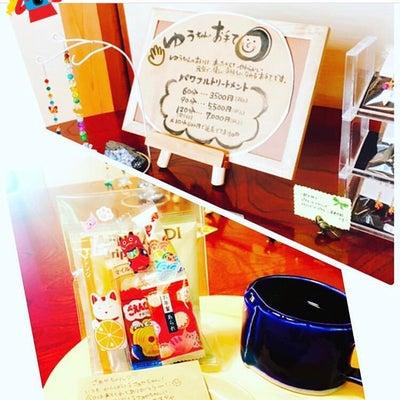 北九州で頑張る同級生が来てくれました!!(*≧∀≦*)の記事に添付されている画像