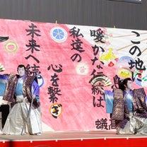 平成31年松本あめ市①の記事に添付されている画像
