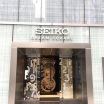 SEIKOで世界観を楽しむの記事に添付されている画像