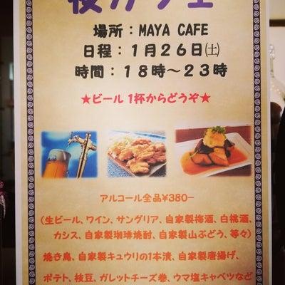居酒屋 夜カフェ 生ビール!!の記事に添付されている画像