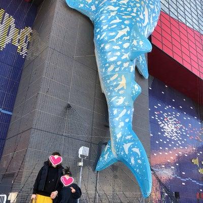 家族旅行in大阪 〜1日目〜の記事に添付されている画像