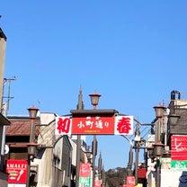 夫婦時間^ ^ ぶらり鎌倉&みなとみらい♪の記事に添付されている画像