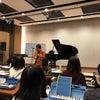 松田昌さんの「ピアノ・アレンジセミナー」3回目を受講してきましたの画像