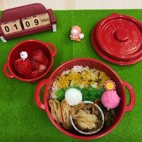 お弁当 1/9 今日はタロ、ジロの日の記事に添付されている画像