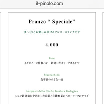 大阪梅田の人気イタリアンの記事に添付されている画像
