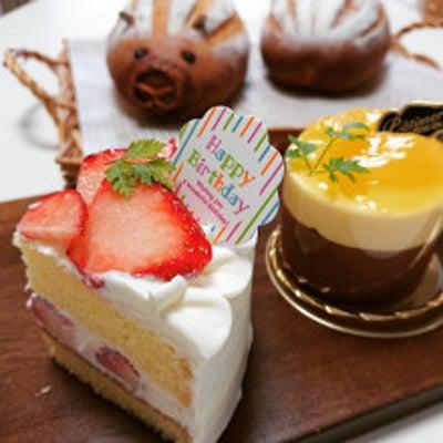 『ミルクハース~ウリボー~』『苺のフリルデコ~バースデー~』今日のレッスンパートの記事に添付されている画像
