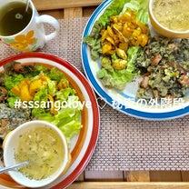 サラダと手作りドレッシング* バルサミコってこんなに美味しいんだ!って気づいた日の記事に添付されている画像