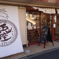 かわいいうさぎ食パン★ベーカリー兎座LEPUSの記事に添付されている画像