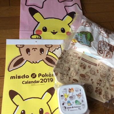 ミスドポケモン福袋 2000円セットの記事に添付されている画像