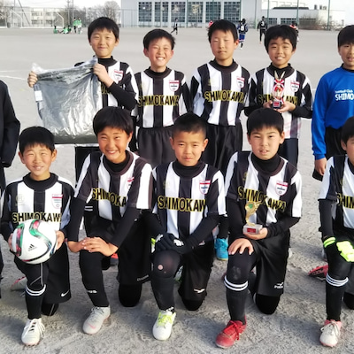 FC下川前橋  ゴラッソカップU11  優勝️️おめでとうの記事に添付されている画像